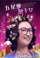 五星级鱼干女 (2016) (DVD) (台湾版)
