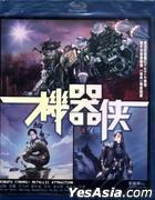 Kungfu Cyborg: Metallic Attraction (Blu-ray) (Hong Kong Version)
