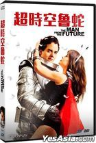 The Man from the Future (2011) (DVD) (Taiwan Version)