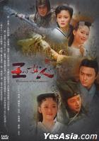 Beauties Of The Emperor (DVD) (End) (Taiwan Version)