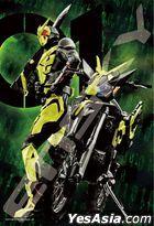 Kamen Rider Series : Yoshihito Sugahara Works The Beginning of a New Era (Jigsaw Puzzle 300 Pieces) (300-1573)