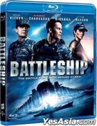 Battleship (2012) (Blu-ray) (Hong Kong Version)