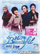 You're Beautiful (DVD) (End) (Multi-audio) (English Subtitled) (SBS TV Drama) (Malaysia Version)