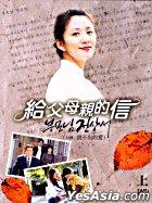 Precious Family (XDVD) (Vol.1 Of 3) (Multi-audio) (KBS TV Drama)