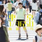 Tokyo 1/3650 (Normal Edition)(Japan Version)