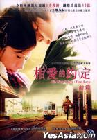 We Were There: Part 1 (2013) (DVD) (English Subtitled) (Hong Kong Version)