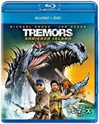 Tremors: Shrieker Island (Blu-ray + DVD) (Japan Version)