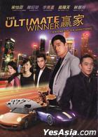 The Ultimate Winner (2011) (DVD) (Taiwan Version)