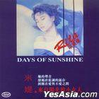 Days Of Sunshine 來自陽光的小女孩 (復黑版)