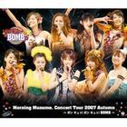 モーニング娘。コンサートツアー2007 秋 〜 ボン キュッ!ボン キュッ!BOMB 〜 [Blu-ray Disc]