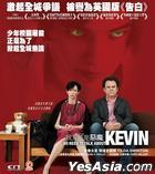 We Need to Talk About Kevin (2011) (DVD) (Hong Kong Version)