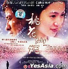 Tao Hua Can Lan (VCD) (China Version)