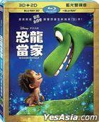 The Good Dinosaur (2015) (Blu-ray) (2D + 3D) (2-Disc Edition) (Taiwan Version)