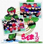 Kettei Ban 'Ranma 1/2' Theme Song & Character Song Collection (Japan Version)