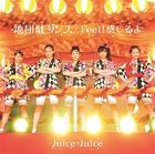 Jidanda Dance / Feel! Kanjiruyo [Type SP] (SINGLE+DVD) (First Press Limited Edition) (Japan Version)