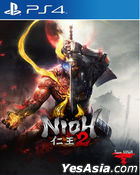 Nioh 2 (Asian Chinese Version)