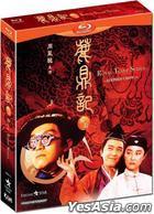 鹿鼎記系列 (Blu-ray) (香港版)