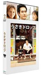 Bunny Drop (DVD) (Japan Version)