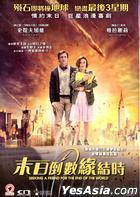 Seeking a Friend for the End of the World (2012) (DVD) (Hong Kong Version)