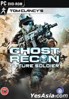 Tom Clancy's Ghost Recon: Future Soldier (英文版) (DVD 版)