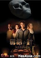 Needle (2010) (DVD) (Hong Kong Version)
