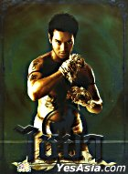 Muay Thai Chaiya (DVD) (Thailand Version)