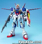 Gundam SEED DESTINY : 1:100 Force Impulse Gundam