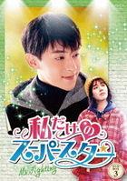Mr. Fighting (DVD) (Box 3)(Japan Version)