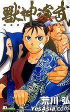 Hero Tales (Vol.1)
