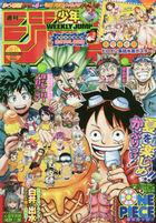 Shonen Jump 29935-08/31 2020