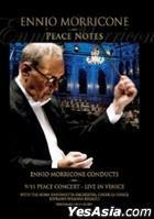 Ennio Morricone - Peace Notes : Live In Venice (DVD) (2-Disc) (Korea Version)
