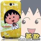 OneMagic Samsung Note2  Xiao Wan Zi TPU Shan Fen Bao Hu Ke- Huang Kuan