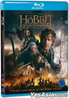 The Hobbit: The Battle of the Five Armies (Blu-ray) (2-Disc) (Korea Version)