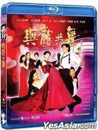 Dance With Dragon (1991) (Blu-ray) (Hong Kong Version)
