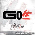 Stray Kids Vol. 1 - GO LIVE (Normal Edition) (A + B + C Type) + 3 Posters in Tube