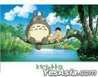 My Neighbor Totoro : Nani ga Tsureru kana?  (Jigsaw Puzzle 108 Piece)