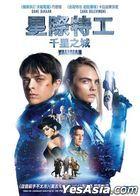 星際特工: 千星之城 (2017) (DVD) (香港版)