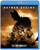 Batman Begins (Blu-ray) (Special Priced Edition)(Japan Version)