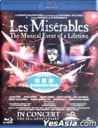 Les Miserables 25th Anniversary in Concert (Blu-ray) (Hong Kong Version)