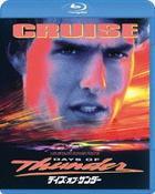 Days of Thunder (Blu-ray) (Japan Version)