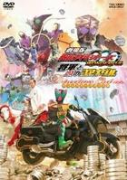 Kamen Rider OOO Wonderful: The Shogun and The 21 Core Medals (DVD) (Director's Cut Edition) (Japan Version)