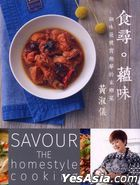 Savour the Homestyle Cooking