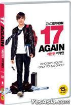 17 Again (DVD) (Korea Version)