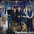 Hotel Del Luna OST (2CD) (tvN TV Drama)