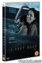 12 Feet Deep (DVD) (Korea Version)