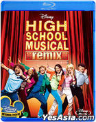 High School Musical (Blu-ray) (Korea Version)