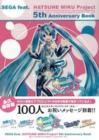 SEGA feat. HATSUNE MIKU Project 5th Anniversary Book