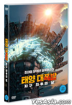 The Bobot (DVD) (Korea Version)