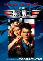Top Gun (1986) (4K Ultra HD + Blu-ray) (Remastered Edition) (Taiwan Version)