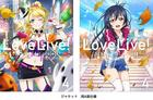 Love Live! 2nd Season 4 (Blu-ray+CD) (Limited Edition) (English Subtitled) (Japan Version)